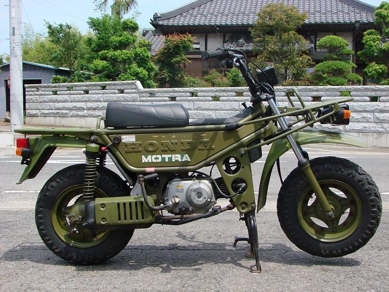 Ma moto pour faire le tour du monde - Page 2 DSC01402