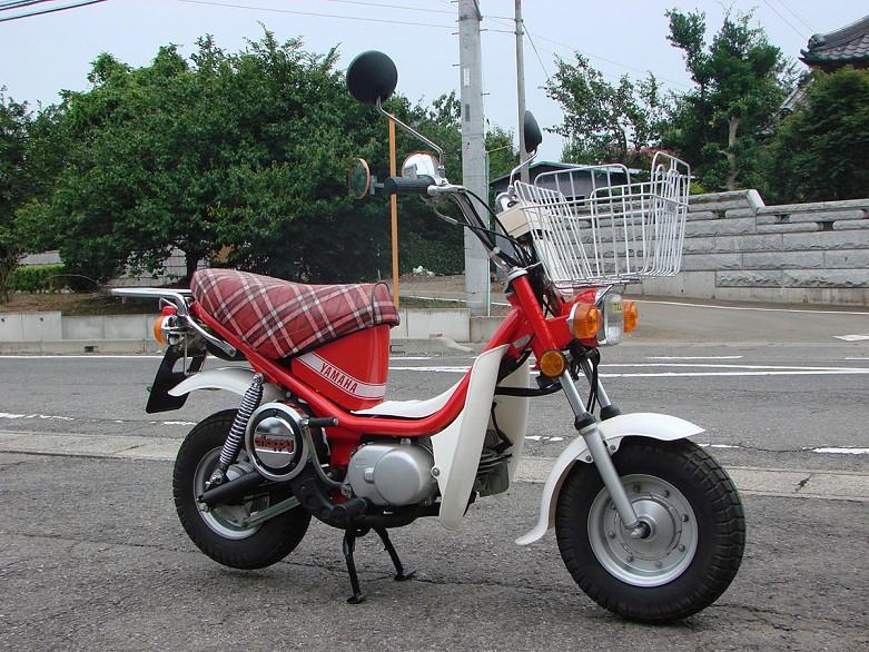 Yamaha Chappy