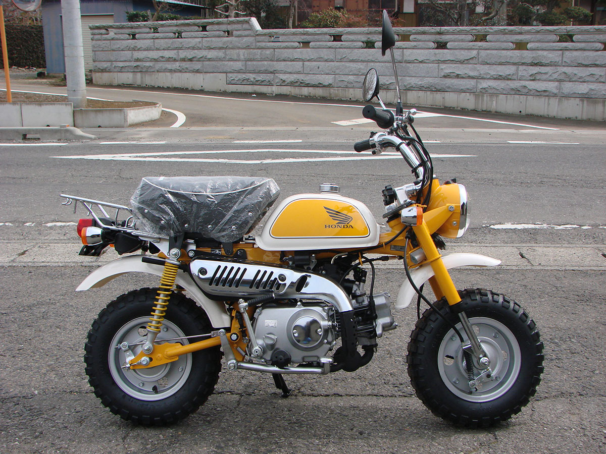 "New 2014 Honda ""Yellow"" Monkey Z50 - RMD Motors"