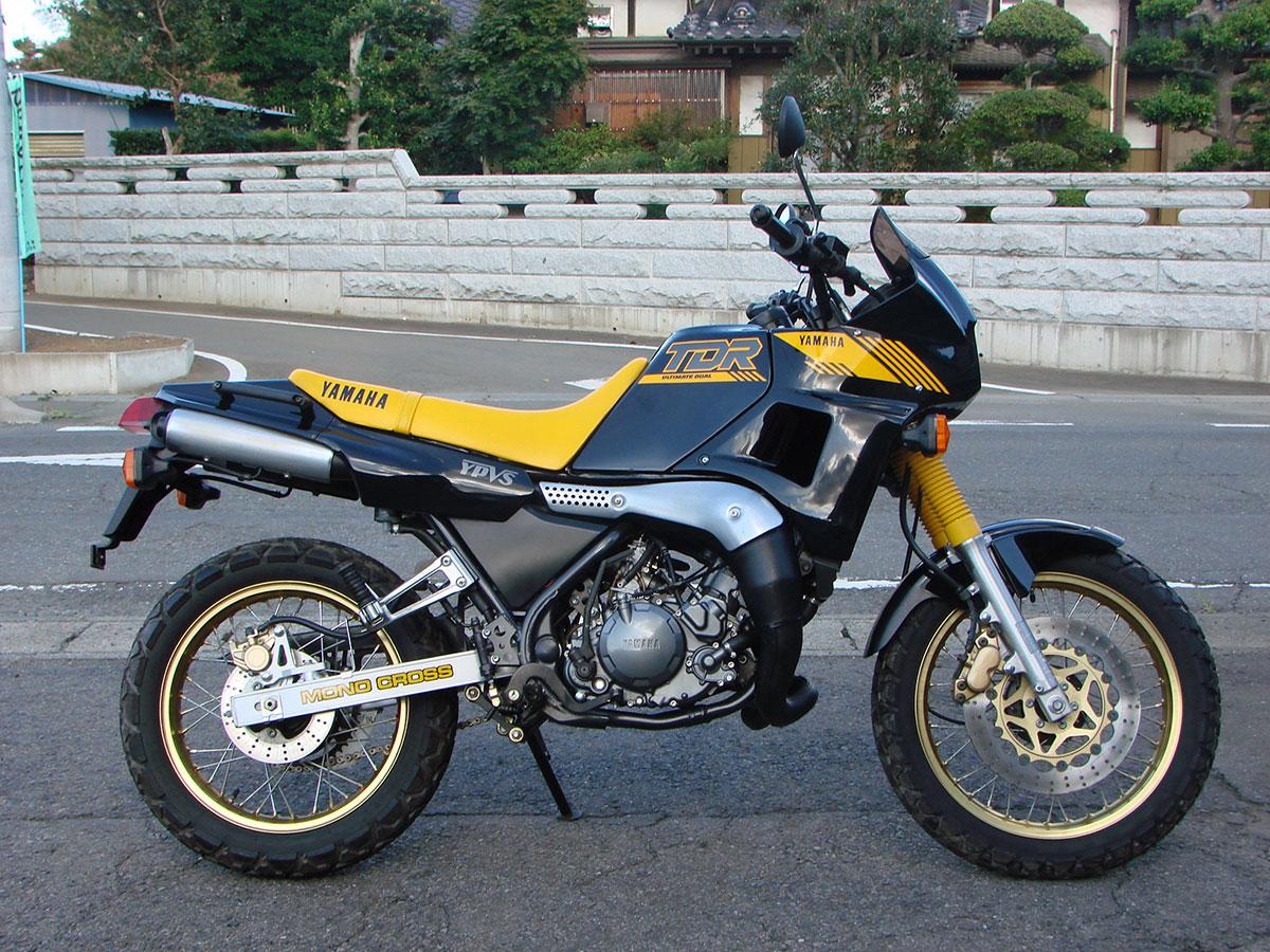 Yamaha Md For Sale