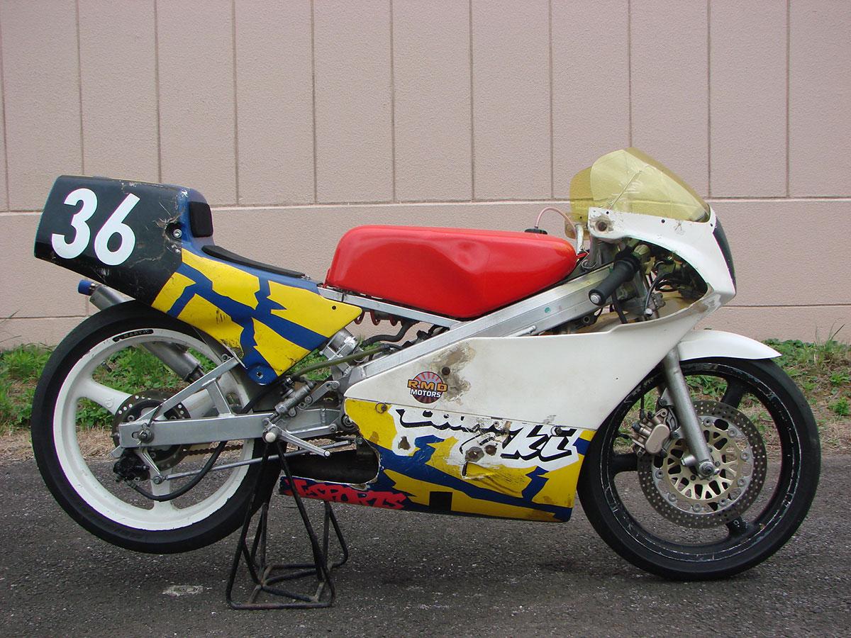 1994 Honda Rs125r Nf4 Rs125 Rmd Motors