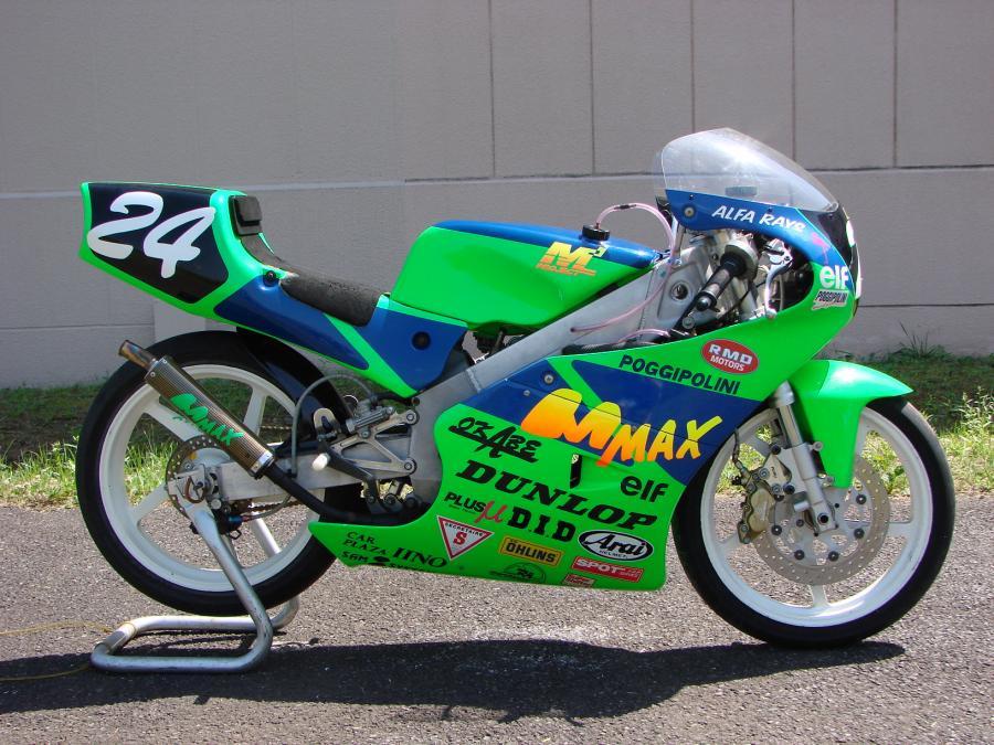 Vintage Motorcycles For Sale | RMD Motors | Exotic Japanese